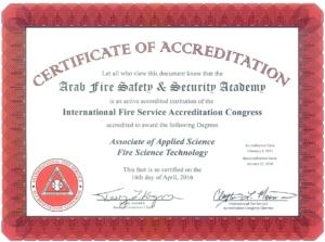 2016-شهادة-إعتماد-دورة-الدبلوم-الدولي